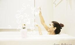 อาบน้ำให้สนุก พร้อมสุขภาพผิวที่ดี