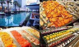 จะสิ้นปีแล้วนะ ไปทาน Buffet อาหารนานาชาติฉลองเทศกาลแห่งความสุขกันเถอะค่ะ!!