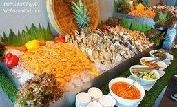 นิชาพาไปทาน Seafood แบบเน้นๆ ที่ The Square Novotel Platinum !!!