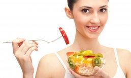 อาหารเพื่อสุขภาพที่ควรทาน ยิ่งอายุมากขึ้น ยิ่งไม่ควรพลาด