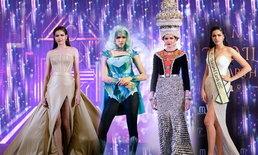 ฟ้าใส ปวีณสุดา เปิดตัว 4 ชุดสำหรับใช้ในการประกวด Miss Earth 2017