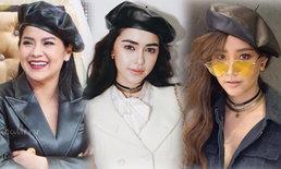แฟชั่นหมวกดารา สวย เก๋ เท่ วัยไหนก็ใส่ได้