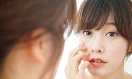 8 วิธีดูแลผิว เพื่อลบเลือนริ้วรอยก่อนวัย