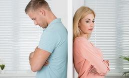 7 การกระทำที่คุณควรเลี่ยงเวลาที่ทะเลาะกับ คนรัก