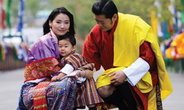 พระฉายาลักษณ์เจ้าชายน้อยแห่งภูฏาน โอรสกษัตริย์จิกมี