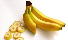 7 ประโยชน์จากการกินกล้วย ผลไม้สรรพคุณสูง ดีต่อสุขภาพเน้นๆ