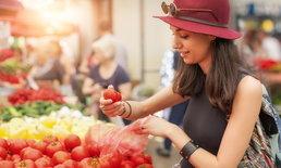 ผักผลไม้ 4 ชนิด กินแล้วผิวสวยแข็งแรง แม้เจอแดดบ่อยก็ไม่หวั่น