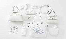 Samantha Thavasa ปล่อยคอลเลกชั่นกระเป๋าสีขาวล้วนสุดหรูของ HELLO KITTY