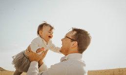 เคล็ดลับกระชับความสัมพันธ์ของคุณพ่อมือใหม่กับลูกน้อย