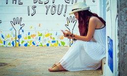 5 ข้อควรทำ ก่อนเดทกับคนที่รู้จักทางออนไลน์โดยไม่ให้โดนหลอก