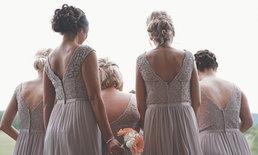 เมื่อเพื่อนแต่งงานติดๆ กัน จะมีวิธีไปร่วมงานแต่งอย่างไรให้เซฟงบที่สุด