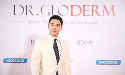 ซึงรี BIGBANG บินลัดฟ้า มางานเปิดตัว DR. GLODERM สกินแคร์สัญชาติเกาหลี