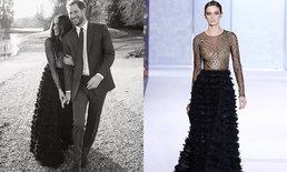 เมแกนเลือกสวมชุด มูลค่า 2.45 ล้านบาท ในการถ่ายรูปทางการครั้งแรกกับเจ้าชายแฮร์รี่