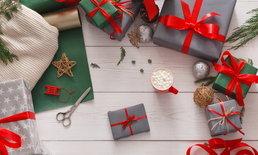 5 ของขวัญ เก๋ ดี มีประโยชน์ เลือกให้คนรู้ใจ คริสต์มาส ปีใหม่