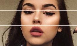 ไม่อยาก Out เลิกซะ! 5 เทรนด์ Makeup ที่จะหายไป ในปี 2018