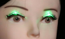 """""""ขนตาเรืองแสง"""" แฟชั่นแห่งอนาคต"""