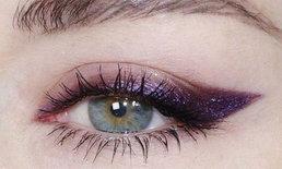ไอเดียการแต่งสีตา Pantone Ultra Violet