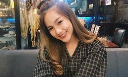 สวยสมมง น้องแผ่นฟิล์ม พมลชนก นางสาวถิ่นไทยงาม 2561