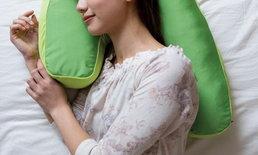 ญี่ปุ่นผุดไอเดียสุดเจ๋ง! หมอนสำหรับคนชอบนอนตะแคง
