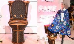 นั่งไม่ลงจริงๆ โถสุขภัณฑ์ลายโมโนแกรม Louis Vuitton ราคา 3 ล้านบาท