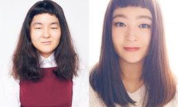 """""""เมคอัพเปลี่ยนชีวิต"""" เทคนิคการแต่งหน้าที่พลิกโฉมนักแสดงตลกญี่ปุ่นโดยสิ้นเชิง"""