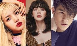5 คนไทยติดโผใบหน้าโดดเด่นดีงามต่อวงการแฟชั่น ปี 2017 จัดโดย I-Magazine