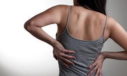 อาการเจ็บหลังจากการออกกำลังกาย รู้ไว้รับมือได้ทัน !
