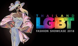 เก๋ให้สุดแล้วไปหยุดที่งานแฟชั่นโชว์ของชาว LGBT ครั้งแรกในประเทศไทย