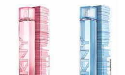 DKNY ขอแนะนำ น้ำหอม DKNY สำหรับผู้หญิงและผู้ชาย ช่วงเวลาซัมเมอร์