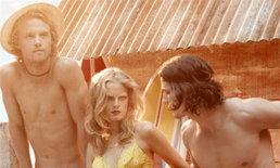 M.A.C แนะนำ คอเล็คชั่น Surf,Baby!