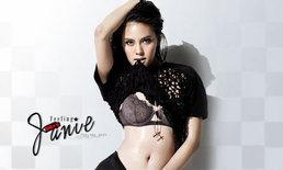 Janie Wallpaper : Feeling Sexy