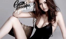 Gam Gavintra Wallpaper :  Do you think I'm sexy?