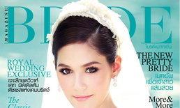 BRIDE  : มิถุนายน 2554