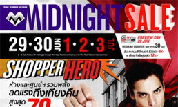 The Mall , The Emporium , Siam Paragon  MIDNIGHT SALE
