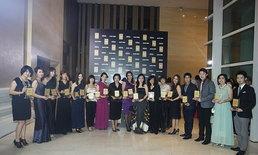 งานมอบรางวัล Marie Claire Beauty Awards 2011