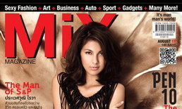 โบว์ เบญจวรรณ โชว์เซ็กซี่ครั้งแรก ในนิตยสาร MiX