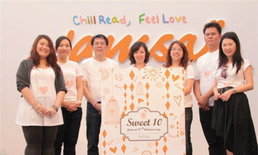 """ฉลอง 10 ปี งาน """"Jamsai Chill Read, Feel Love"""""""