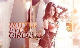 Mo Ameena  Wallpaper : Hotter ever girl