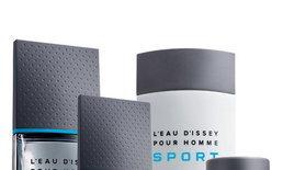 น้ำหอมกลิ่นใหม่ L'Eau d'Issey pour Homme Sport