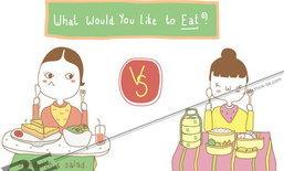 """กิน กับ """"ข้าว"""""""
