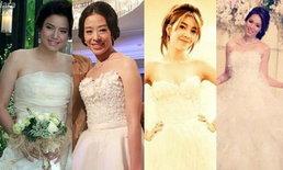 รวมชุดแต่งงานดาราสุดฮอตปี 2012