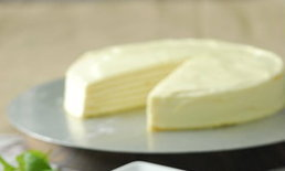 Blueberry Cream Cheese Mille Crêpe ขนมหวานลูกผสม