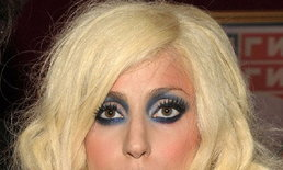 เคล็ดลับ สวย แปลก แบบ Lady Gaga