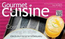 GOURMET & CUISINE : กรกฏาคม 2555