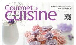 GOURMET & CUISINE : สิงหาคม 2555
