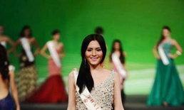 ร่วมเพิ่มคะแนนให้ น้องณฉัตร ในการประกวด Miss World 2012
