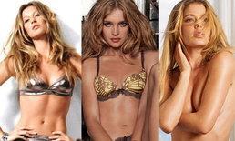 10 อันดับสาวเซ็กซี่ รวยที่สุดในโลกปี 2012
