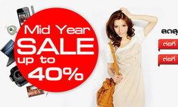 Mid Year Sale 2012 ช้อปกับสินค้าลดสูงสุด 40%