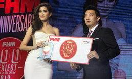 พลิกโผ! ปู ไปรยา คว้าผู้หญิงเซ็กซี่ที่สุดปี 2012