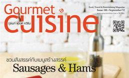 Gourmet & Cuisine : กันยายน 2555